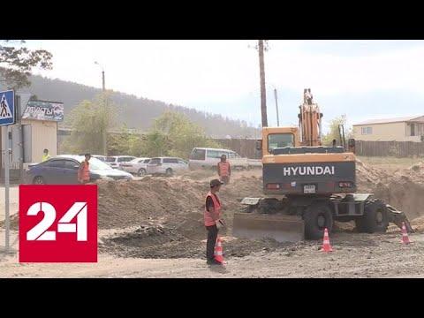 Дороги Улан-Удэ приводят в порядок - Россия 24