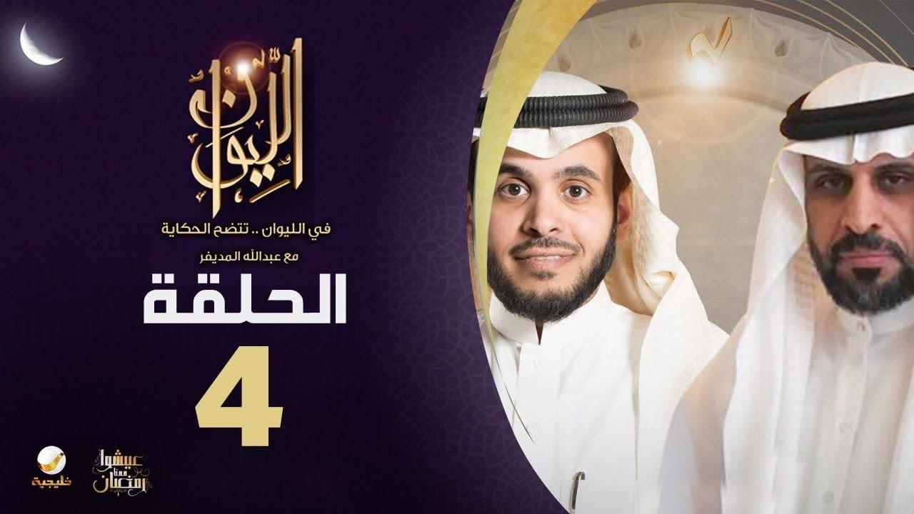 bda77c8c7 كساب العتيبي ضيف برنامج الليوان مع عبدالله المديفر (حكاية المعارضة  السعودية) - YouTube