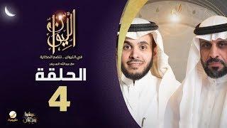 د. كساب العتيبي ضيف برنامج الليوان مع عبدالله المديفر (حكاية المعارضة السعودية)