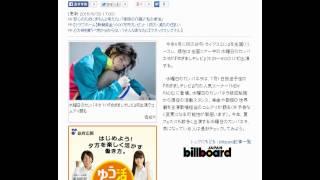 水曜日のカンパネラ 7/1『めざましテレビ』初出演でコムアイ語る 今年4...
