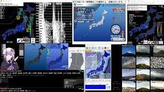 緊急地震速報(230-秋田県・山形県)