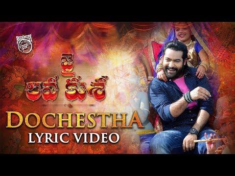 Dochestha Video Song With Lyrics    Jai Lava Kusa Songs    Jr NTR, Raashi Khanna   Devi Sri Prasad