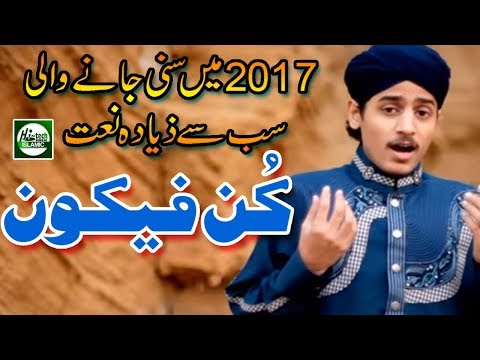 KUN FAYA KUN - MUHAMMAD FAIZAN RAZA - OFFICIAL HD VIDEO - HI-TECH ISLAMIC - BEAUTIFUL NAAT