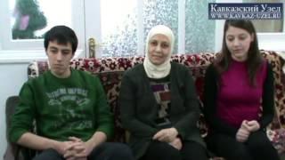 Сирийские беженцы в Северной Осетии