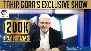Discussion on Kashmir Issue Solutions in Bilatakalluf with Tahir Gora @TAG TV