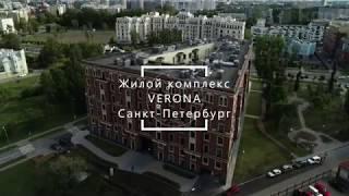 ЖК VERONA, Санкт-Петербург