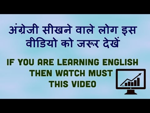 How to Translate from English to Hindi Online on PC? [ hindi