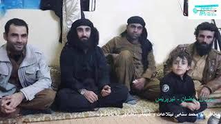 مەلەفی ابو محمد سنەیی ناوی راستەقینە و بەلگەی ئیتلاعەت بون و شیعەی تەقیەچی.