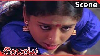 Rambantu Movie || Rajendraprasad, Easwari Rao Engagement   Scene || Rajendraprasad, Easwari Rao