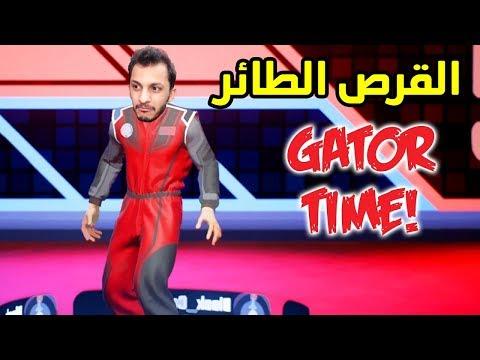 اللعبه اللي كريهه بس تضحك :) Disk Jam