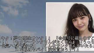スパガ浅川梨奈 渡邉幸愛 内村莉彩 ビキニサンタでひと足早いクリスマス...