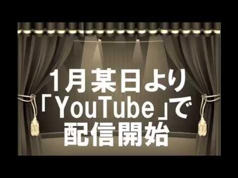 鶯谷情報番組「今夜もウグっちゃう?」PV 毎週火曜日放送   Bar in Tokyo