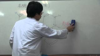 【化学】有機化学(芳香族)①(1of3)~ベンゼンの構造と反応~