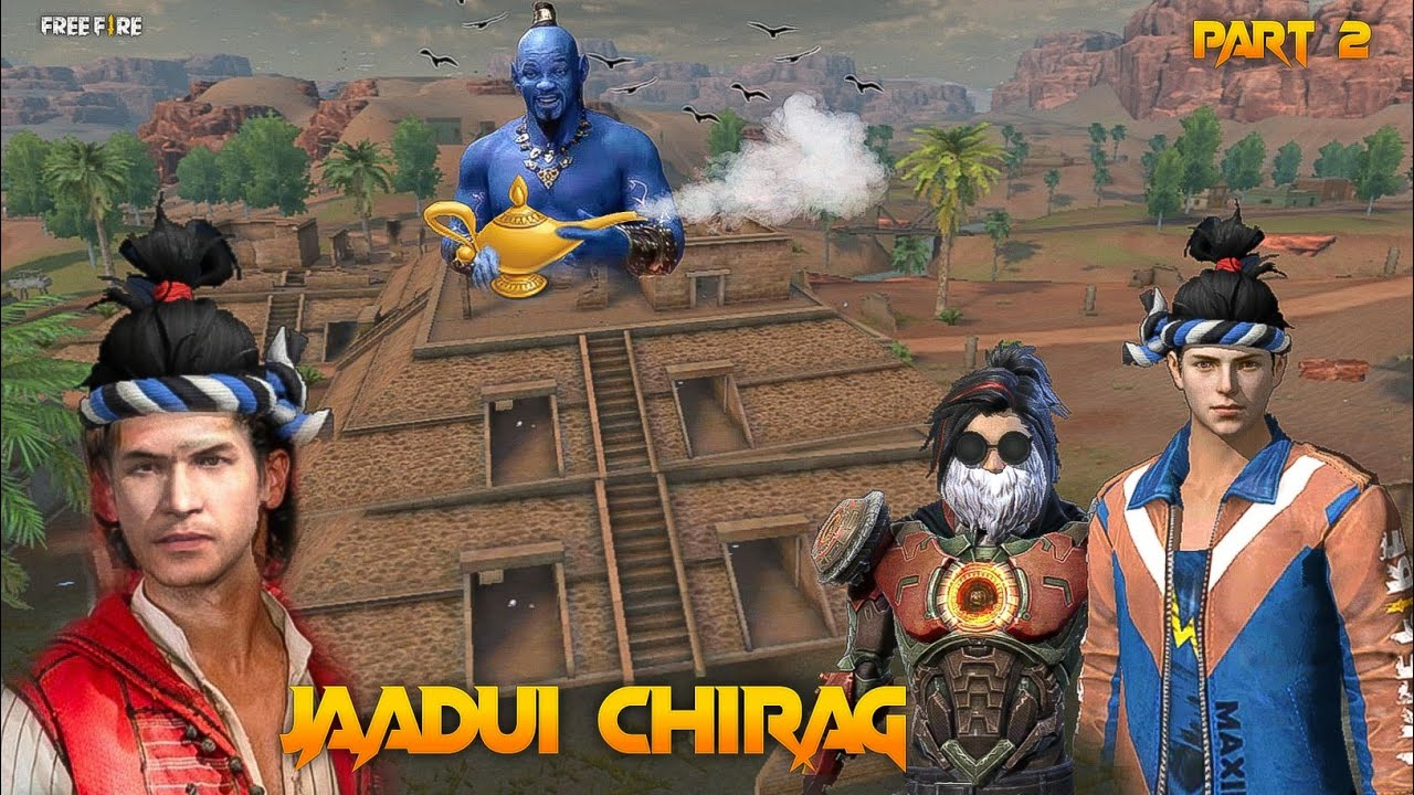 Jaadui Chirag Part 2 [ जादुई चिराग ] Short Story in Hindi    Free fire Story