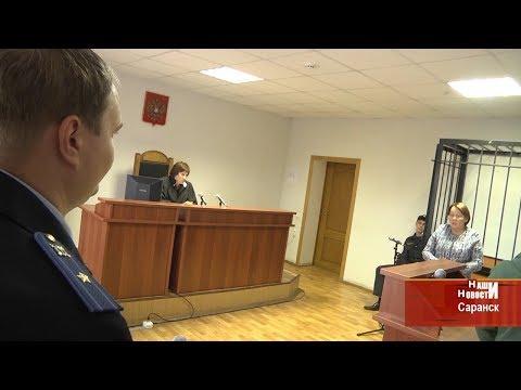 """Генеральный директор и соучредитель компании """"Ватт-Электросбыт"""" под домашним арестом"""