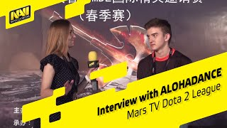 Interview with ALOHADANCE @ Mars TV Dota 2 League (ENG SUBS AVAILABLE)