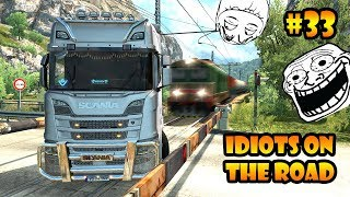 ★ IDIOTS on the road #33 - ETS2MP | Funny moments - Euro Truck Simulator 2 Multiplayer