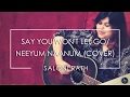JAMES ARTHUR - SAY YOU WON'T LET GO | NEEYUM NAANUM (COVER) BY Saloni Rath