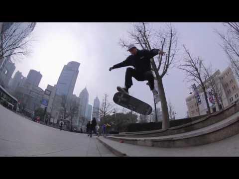 Shanghai Skateboarder  Lifestyle Report