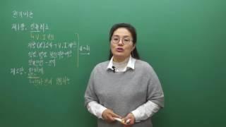[성안당e러닝] 초스피드 전기기능사 필기 - 전기이론 (전기, 대양전기학교, 류선희)