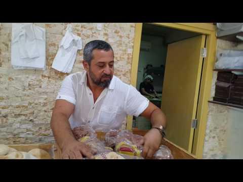 مخبز المشروح المقدسي الفلسطيني في الشارقة Palestinian Bakery Al Mashrouh in Sharjah