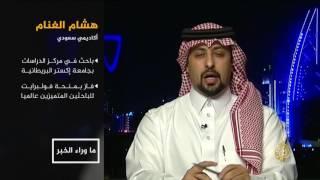 ما وراء الخبر-ما هي حدود الدور الأميركي المرتقب باليمن؟