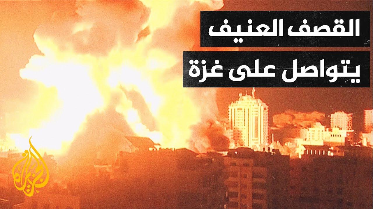 شاهد| لحظة قصف مجمع أنصار الحكومي غرب مدينة غزة  - نشر قبل 20 دقيقة