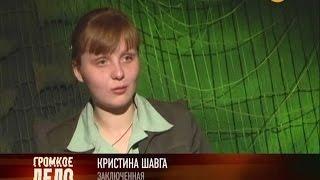 Детство на зоне Документальный фильм.Русская тюрьма