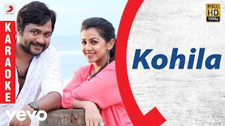 Leon James, Neeti Mohan - Kohila (Karaoke Lyric Video)