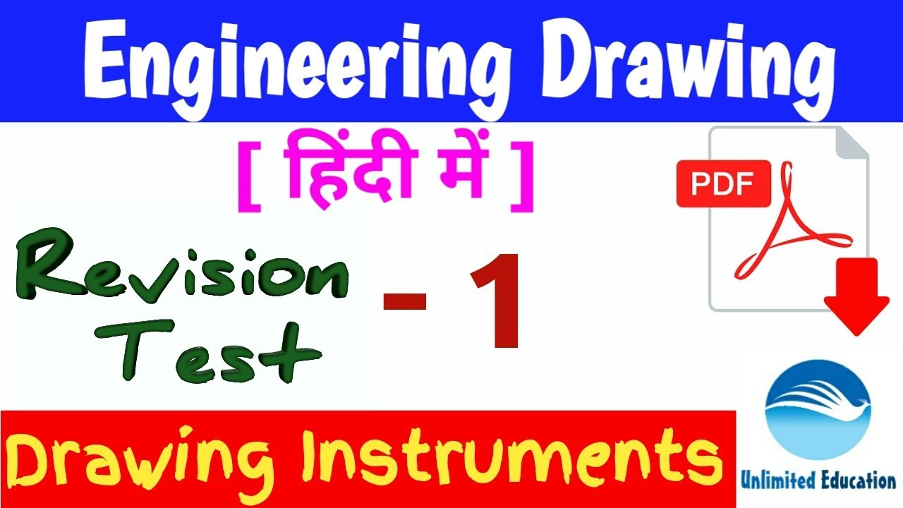 Hindi Mcqs For Drawing Instruments Revision Test 1 Engineering