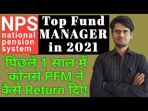 NPS Best Fund Manager | Best Fund Manager for NPS Tier 1 | NPS Fund Manager Performance