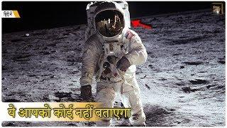 50 ऐसे रोचक तथ्य जो आपको नहीं पता है // 50 True Amazing & Interesting Facts in Hindi Don