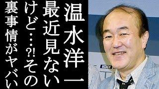記事引用元: 音源引用元 【サイト名】フリー音楽素材 H/MIX GALLERY 【...