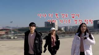 {Trailer}[E.ma 2010 k-pop dance medley #5] Beast(비스트) -  Bea…