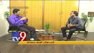 Director Koratala Siva in Encounter With Murali Krishna - TV9
