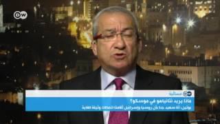 ما هي الخطوط الحمراء لإسرائيل بخصوص حزب الله؟   مسائية DW