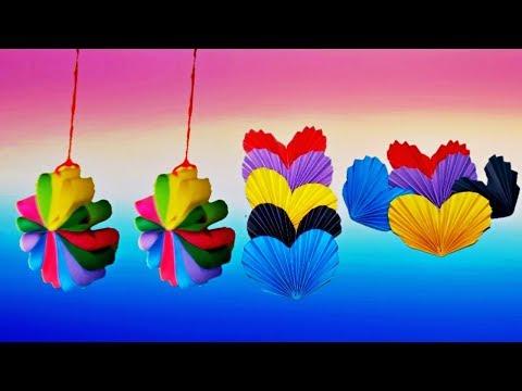 How to make Paper Christmas Decorations Multi Colored Hanging কাগজের সুন্দর ঝুলানো ফুল