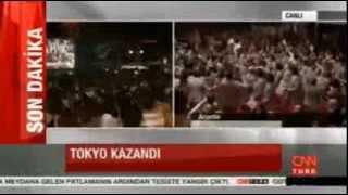 Tokyo Wins 2020 Olympic Bid  Turkish TV    東京は、2020年オリンピック招致トルコのテレビを受賞