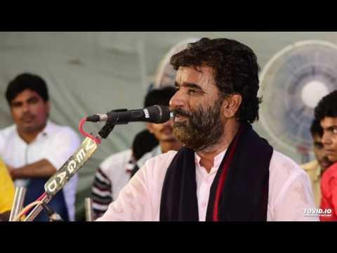 Devraj Gadhvi (Nano Dero) - Aayi he jiski yaad