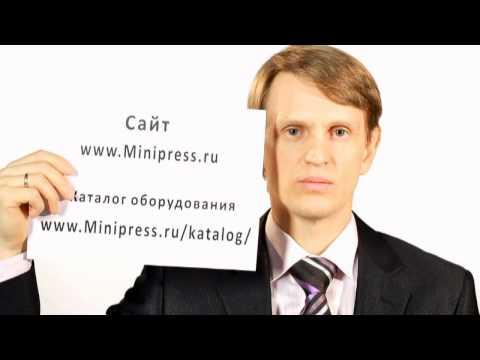 Ассортимент фильтров и нержавеющей сетки для оборудования на www.Minipress.ru/katalog/