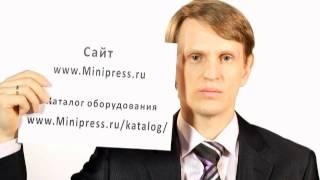 Ассортимент фильтров и нержавеющей сетки для оборудования на www.Minipress.ru/katalog/(, 2015-02-09T07:23:58.000Z)