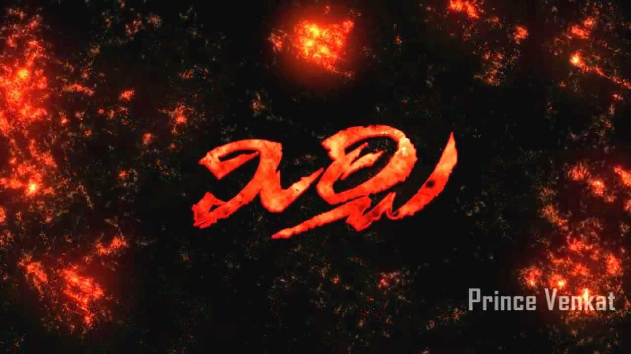 Telugu movie fonts free download