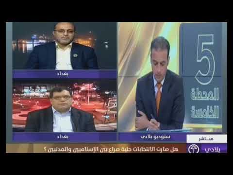 هل صارت الانتخابات حلبة صراع بين الاسلاميين والسياسيين
