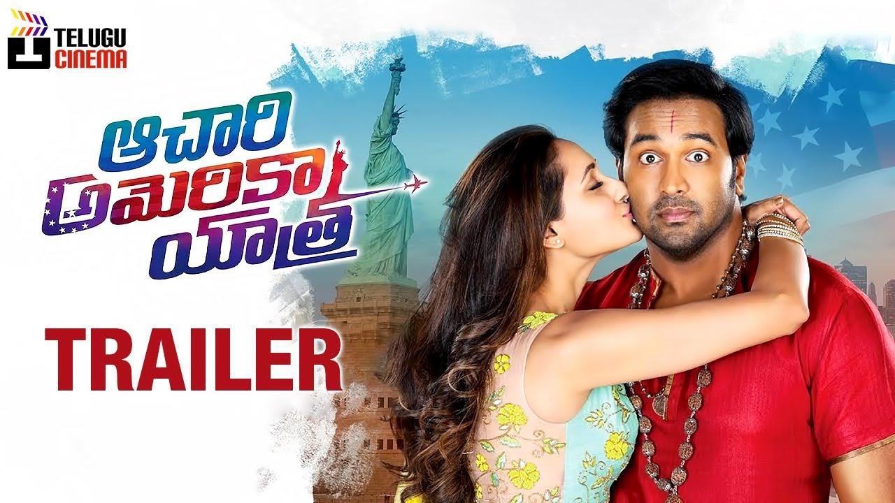 Achari America Yatra Latest Trailer | Manchu Vishnu | Pragya Jaiswal |  Brahmanandam | Telugu Cinema