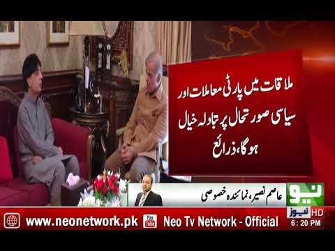 Former interior minister Chaudhry Nisar stay  in Lahore - Neo News