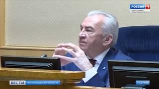 Смотреть видео Вести-СПб: Александр Дрозденко выступил с ежегодным отчетом перед депутатами ЗакС ЛО онлайн