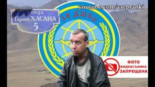 Олег - Пранк после 3-го видео-похода(, 2013-08-19T08:43:31.000Z)