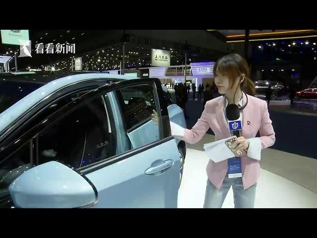 视频|2019上海车展|记者体验别克首款纯电动车