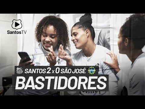 SEREIAS DA VILA 2 X 0 SÃO JOSÉ | BASTIDORES | BRASILEIRÃO (22/05/21)
