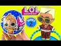 LOL SURPRISE BOYS SERIES 2! NEW Boy LOL Dolls To Collect! LOL Surprise Dolls Brothers & Sisters